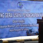 Percepat Perijinan, KKP Buka Gerai di Daerah