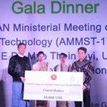 Dosen Indonesia Sabet Juara AYSTA