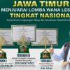 Jatim Juara Wana Lestari Nasional