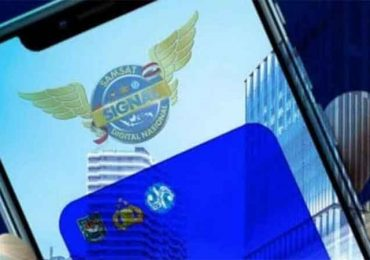 Signal, Layanan STNK Online